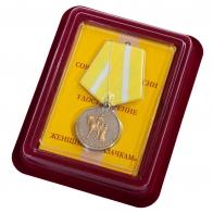 """Медаль """"Слава Женщинам-Казачкам"""" в наградном футляре бордового цвета"""