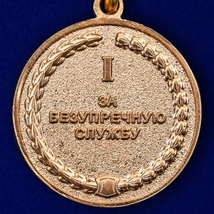 """Медаль Следственного комитета """"За безупречную службу"""" 1 степени в футляре по выгодной цене"""