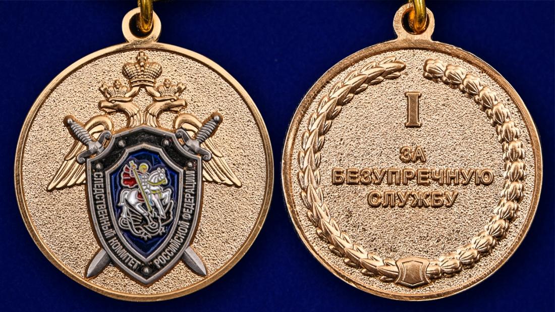 """Медаль Следственного комитета """"За безупречную службу"""" 1 степени в футляре - аверс и реверс"""