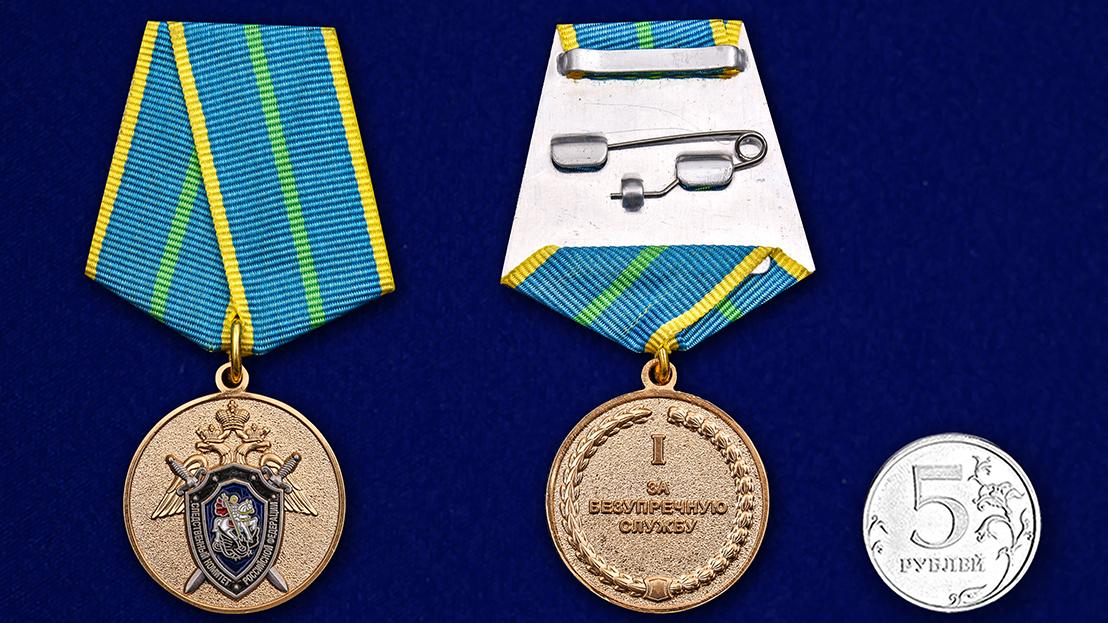 """Заказать медаль Следственного комитета """"За безупречную службу"""" 1 степени в футляре"""