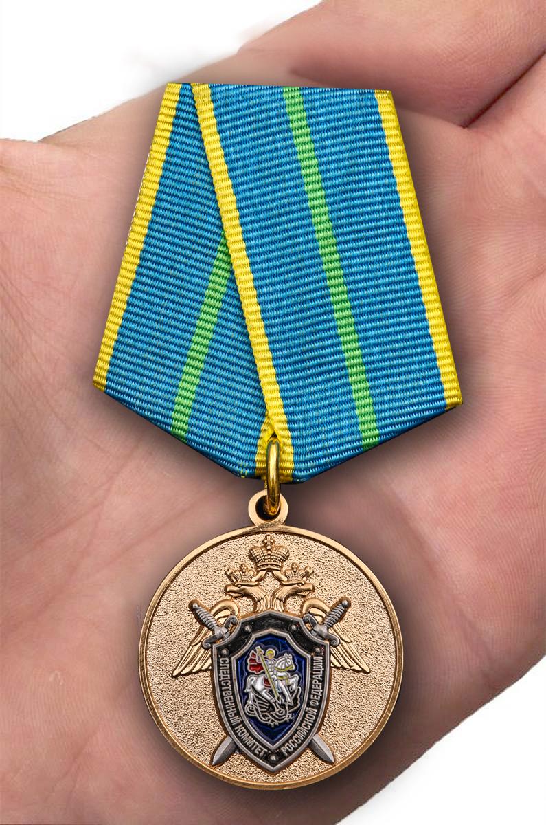 """Медаль Следственного комитета """"За безупречную службу"""" 1 степени в футляре с доставкой"""