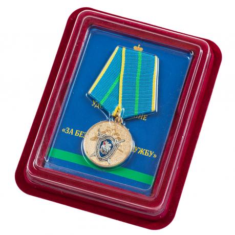 """Медаль Следственного комитета """"За безупречную службу"""" 1 степени в футляре"""