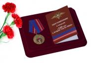 Медаль Служба Тыла МВД России