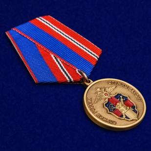 Медаль Служба Тыла МВД России - общий вид