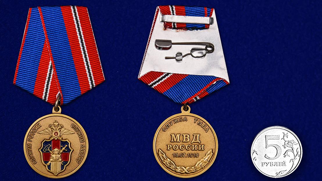 Медаль Служба Тыла МВД России - сравнительный вид