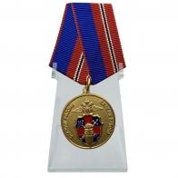 Медаль Служба Тыла МВД России на подставке