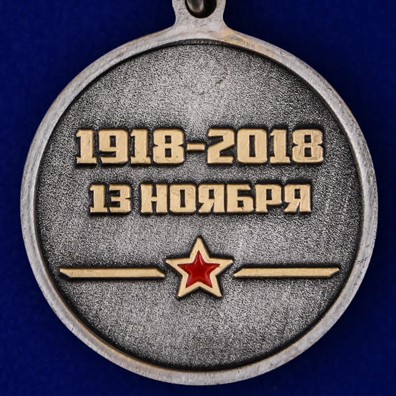 """Медаль """"Службе защиты государственной тайны 100 лет"""" - купить онлайн"""