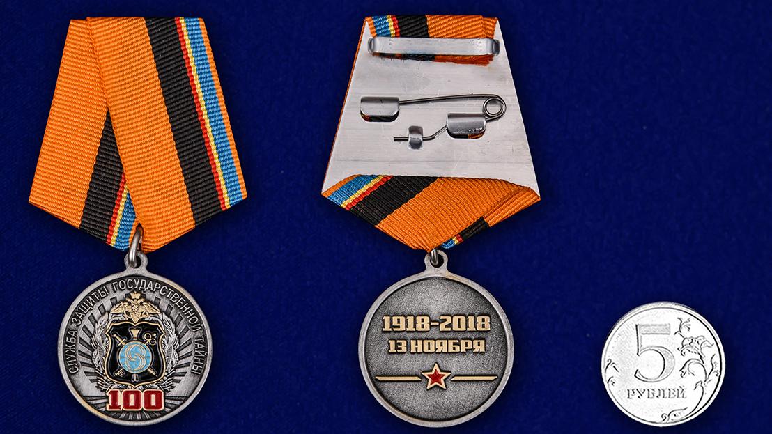 """Медаль """"Службе защиты государственной тайны 100 лет"""" - сравнительный вид"""
