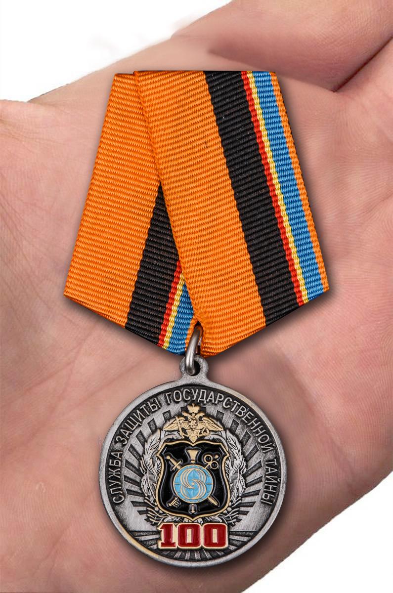 """Медаль """"Службе защиты государственной тайны 100 лет"""" - вид на ладони"""