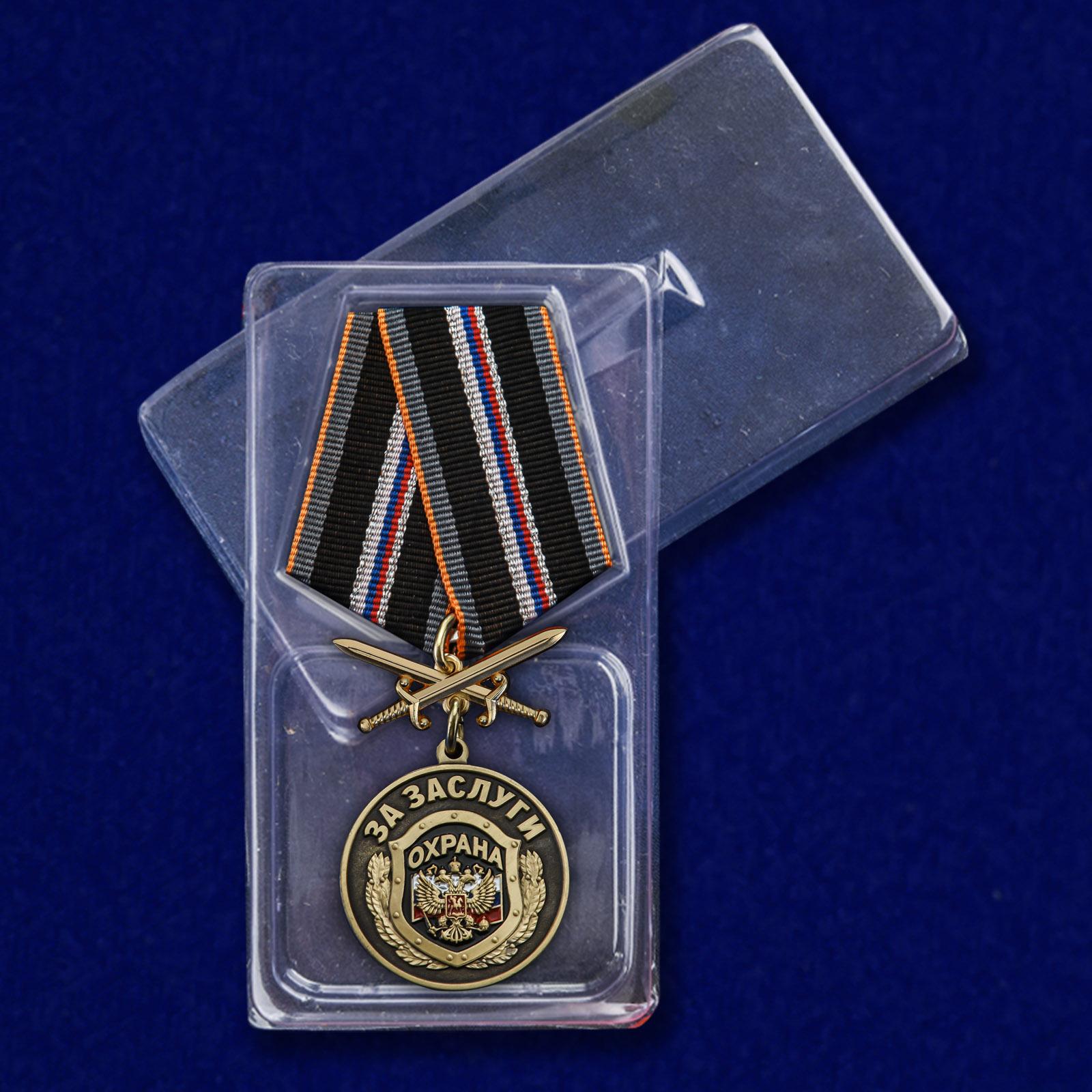 "Медаль ""За заслуги"" Охрана - с доставкой"