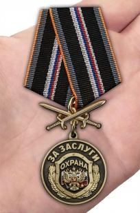 """Заказать медаль """"За заслуги"""" Охрана"""