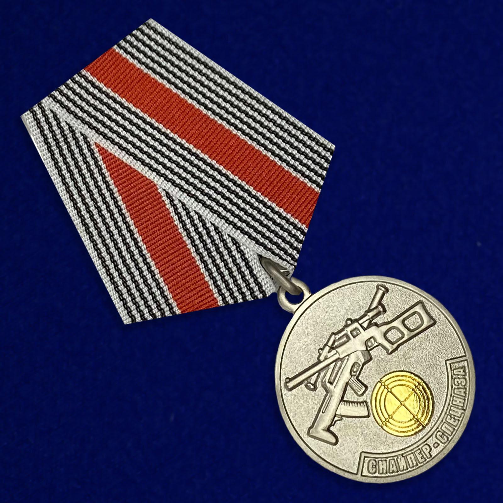 Медаль Снайпер спецназа-общий вид