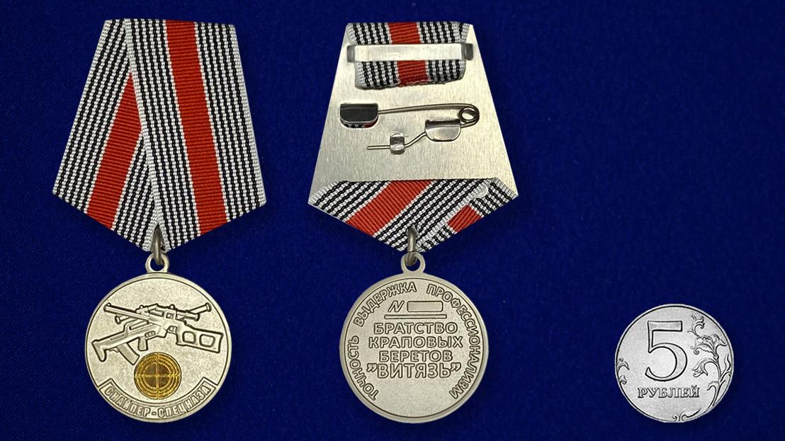 Медаль Снайпер спецназа-сравнительный размер