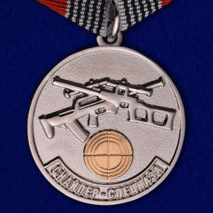 """Медаль """"Снайпер Спецназа"""" в футляре с покрытием из бархатистого флока - купить в подарок"""