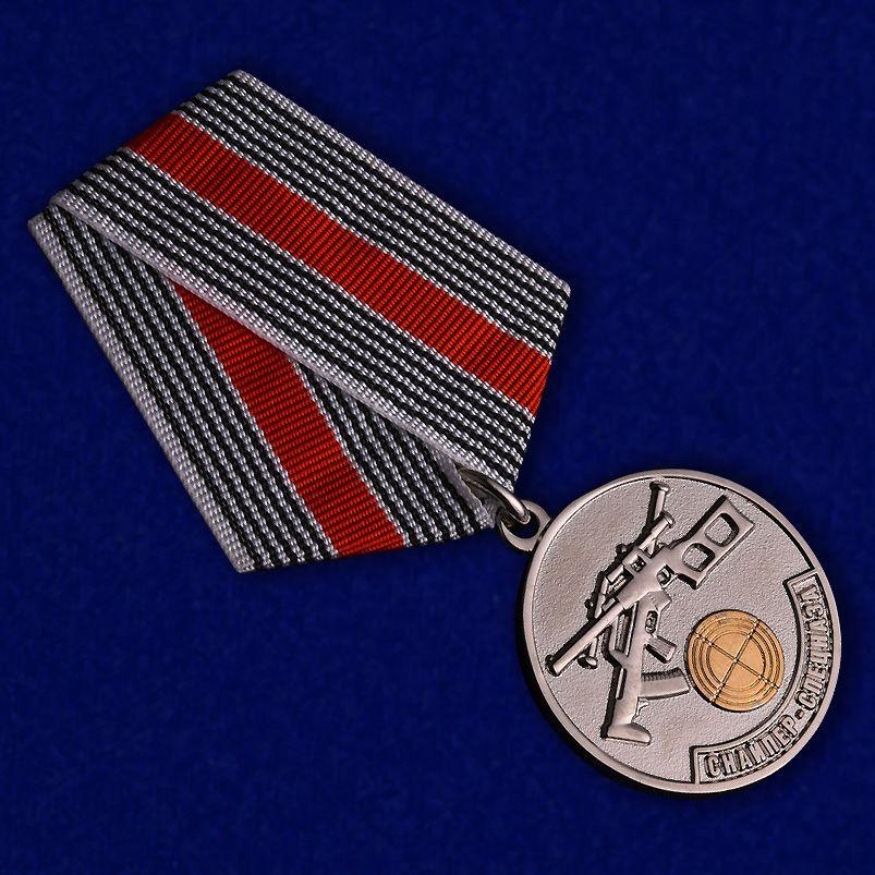 """Медаль """"Снайпер Спецназа"""" в футляре с покрытием из бархатистого флока - общий вид"""