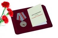 Медаль Снайпер спецназа в футляре с удостоверением