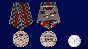 Медаль Снайпер спецназа в футляре с удостоверением - сравнительный вид