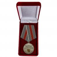 Медаль Снайперу Спецназа купить в Военпро