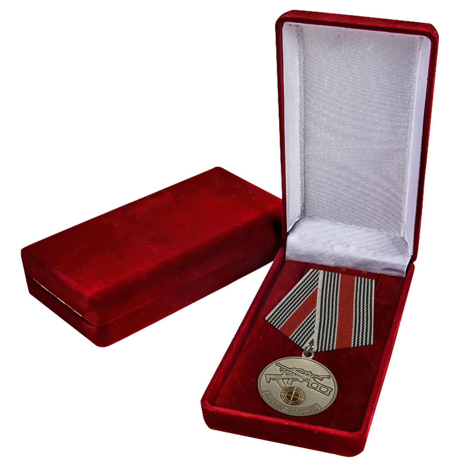 Медаль Снайперу Спецназа заказать в Военпро