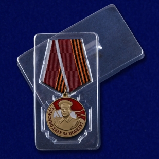 Медаль со Сталиным Спасибо деду за Победу на подставке - в футляре