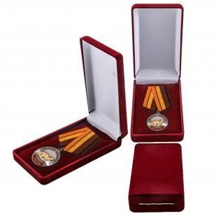 """Медаль """"Соболь"""" в подарок охотнику"""