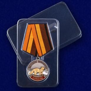 """Медаль """"Соболь"""" в футляре"""
