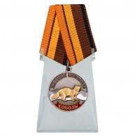 Медаль Соболь (Меткий выстрел) на подставке