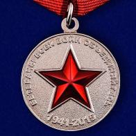 """Медаль """"Солдат своей страны"""""""