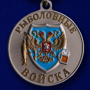 """Похвальная медаль """"Сом"""""""
