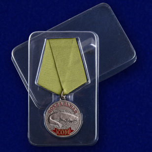"""Медаль """"Сом"""" с доставкой"""