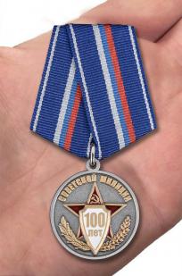"""Медаль """"Советской милиции - 100 лет"""""""