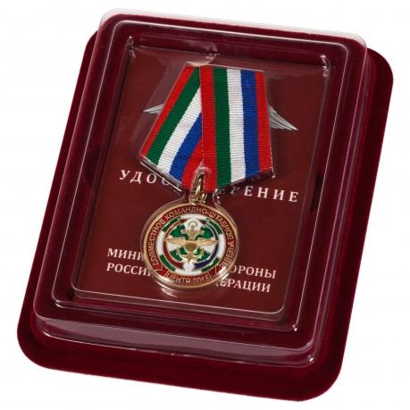 """Медаль """"Совместное КШУ Центр-2015"""" в наградной коробке с удостоверением в комплекте"""