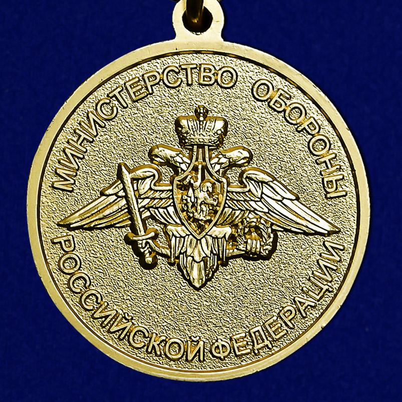 """Медаль """"Совместное оперативное учение Щит Союза-2015"""" высокого качества"""