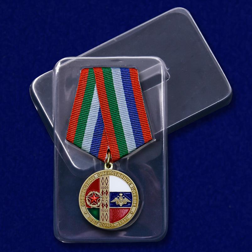 """Медаль """"Совместное оперативное учение Щит Союза-2015"""" с доставкой"""