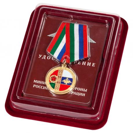 """Медаль """"Совместное оперативное учение Щит Союза-2015"""" в наградном футляре"""