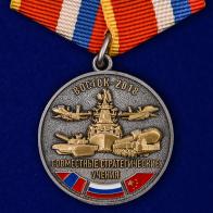 """Медаль """"Совместные стратегические учения Восток-2018"""""""