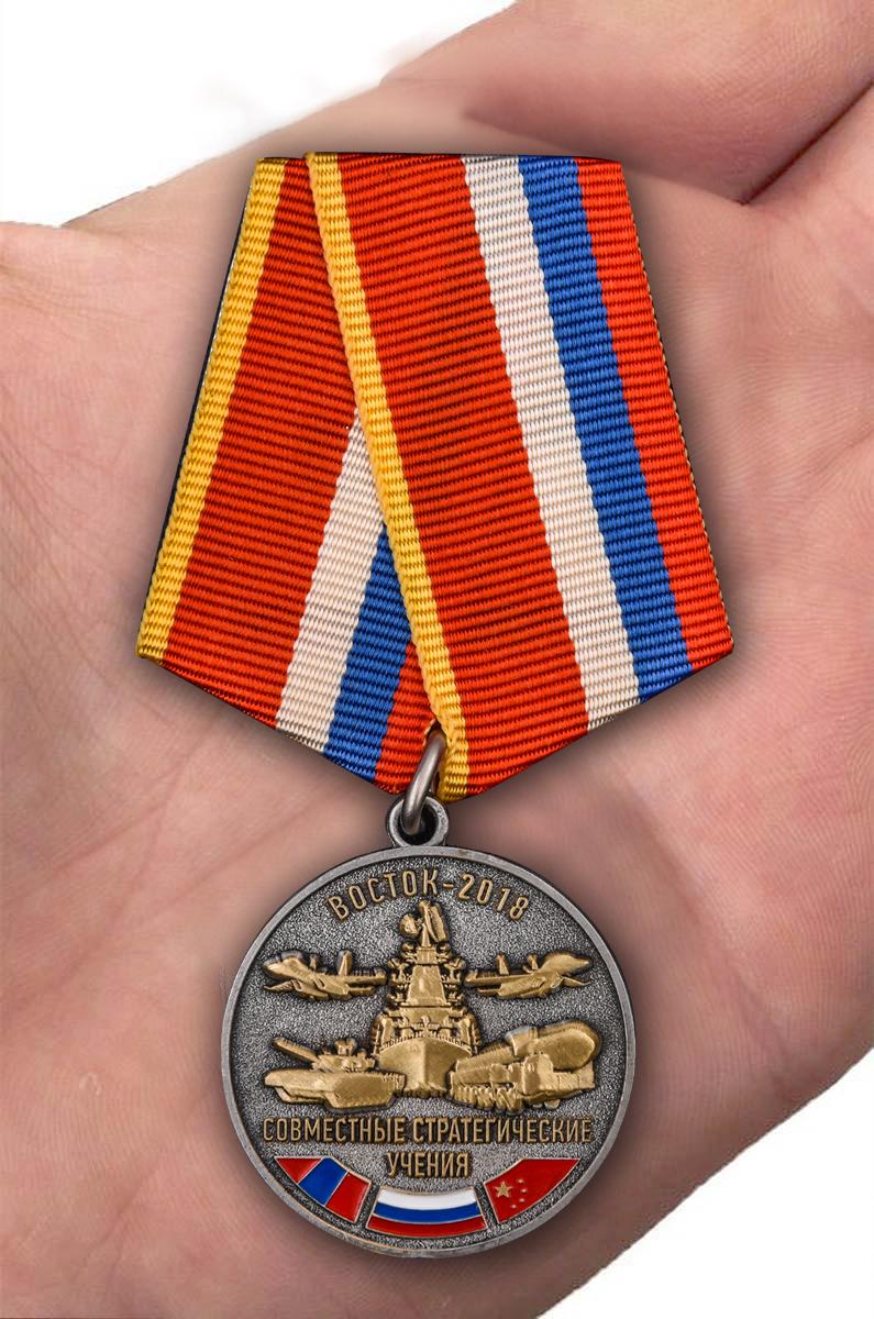 Медаль Совместные стратегические учения Восток-2018 - вид на ладони