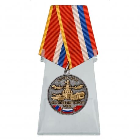 Медаль Совместные стратегические учения Восток-2018 на подставке