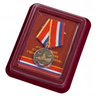 """Медаль """"Совместные стратегические учения Восток-2018"""" в подарочном футляре"""