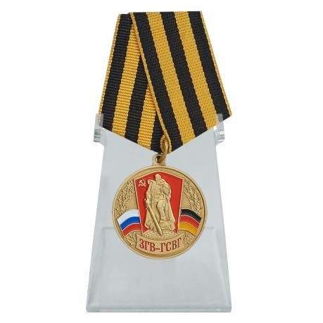 Медаль Союз ветеранов ЗГВ-ГСВГ на подставке