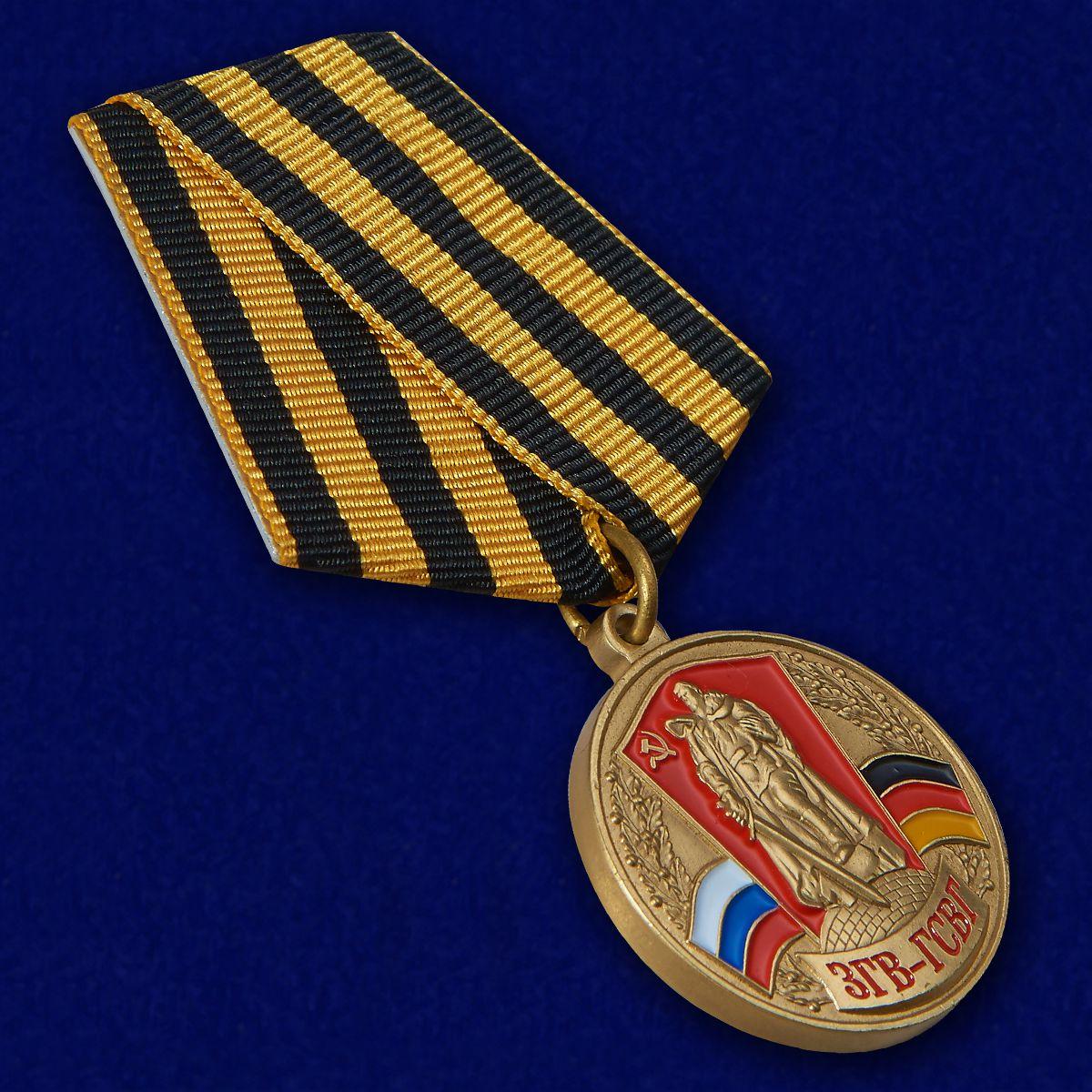 Медаль Союз ветеранов ЗГВ-ГСВГ в футляре с удостоверением - общий вид