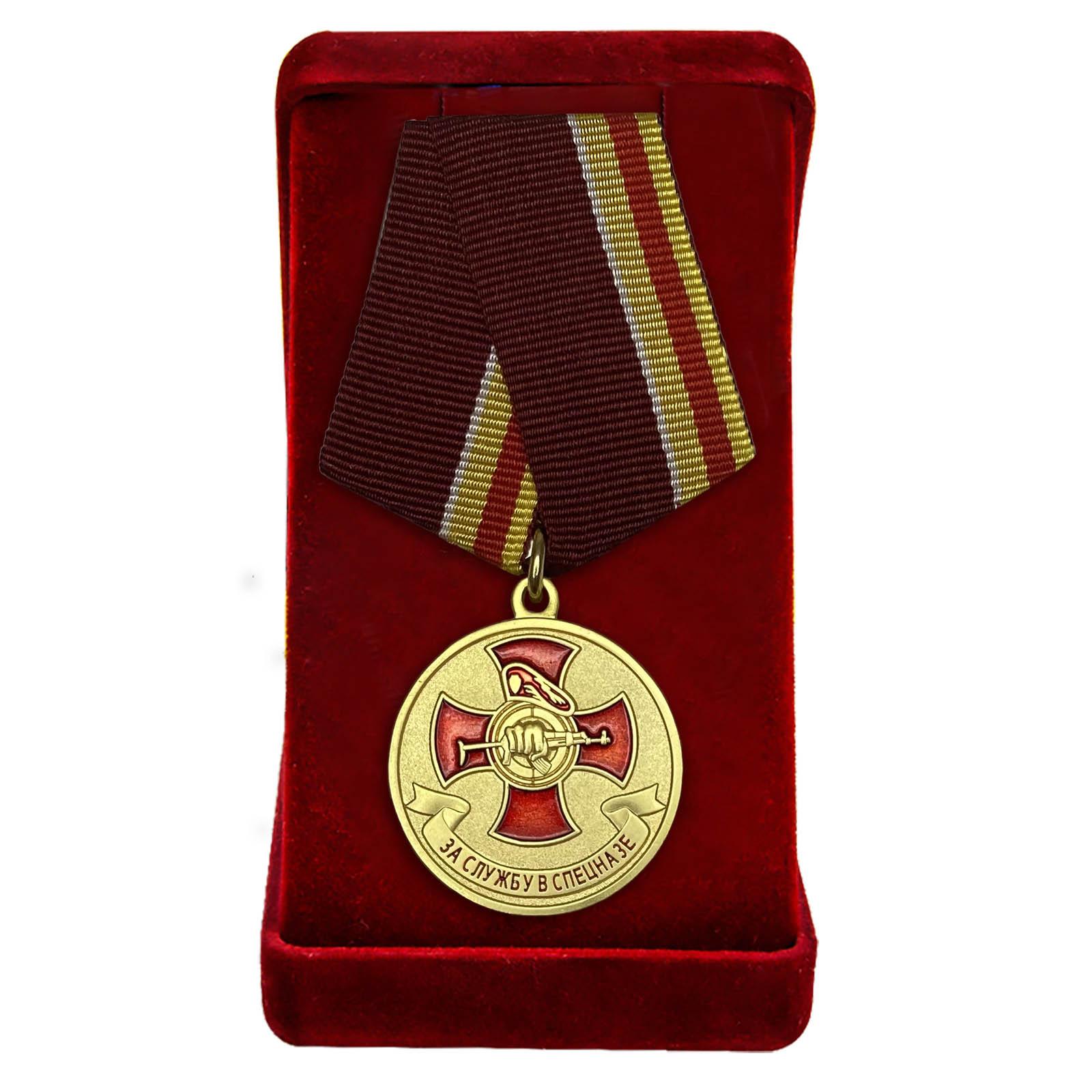Заказать медаль Спецназа За службу