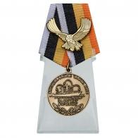 Медаль Специальные части ВМФ на подставке