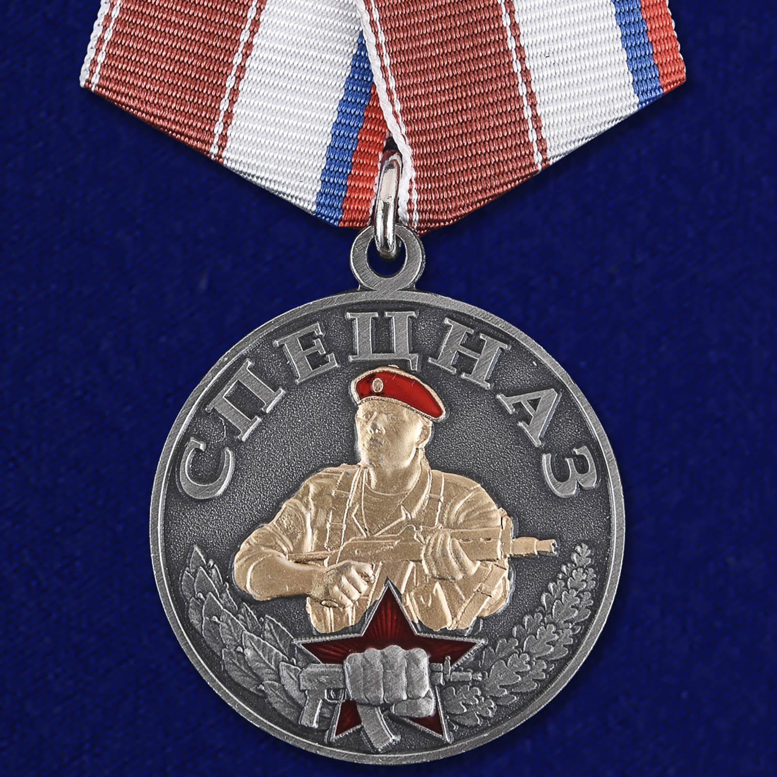 """Медаль """"Спецназ"""""""