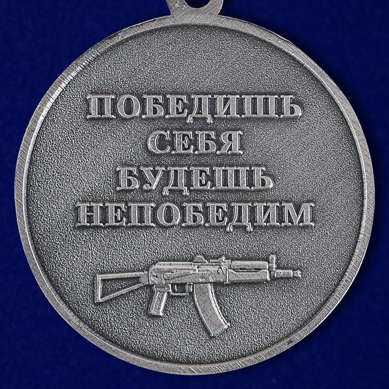 """Купить медаль """"Спецназ"""""""