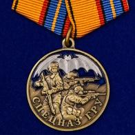 """Медаль """"Спецназ ГРУ"""""""