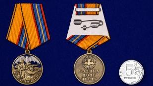 Медаль Спецназ ГРУ - сравнительные размеры