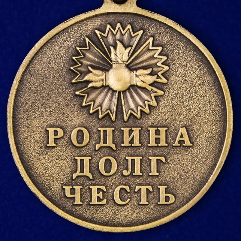 """Медаль """"Спецназ ГРУ"""" в наградном футляре с удостоверением по выгодной цене"""