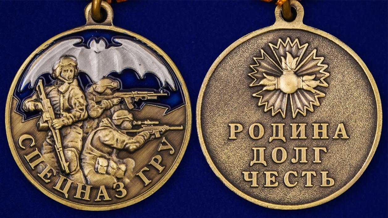 """Медаль """"Спецназ ГРУ"""" - аверс и реверс"""