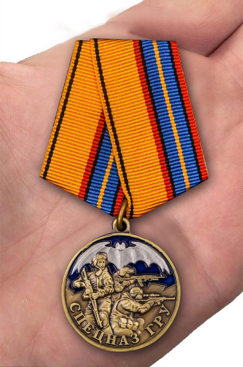 """Медаль """"Спецназ ГРУ"""" в наградном футляре с удостоверением с доставкой"""